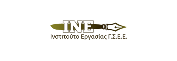 ΓΣΕΕ Εθνικά Προγράμματα ACTA
